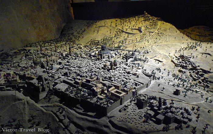 Old Jerusalem. Israel.