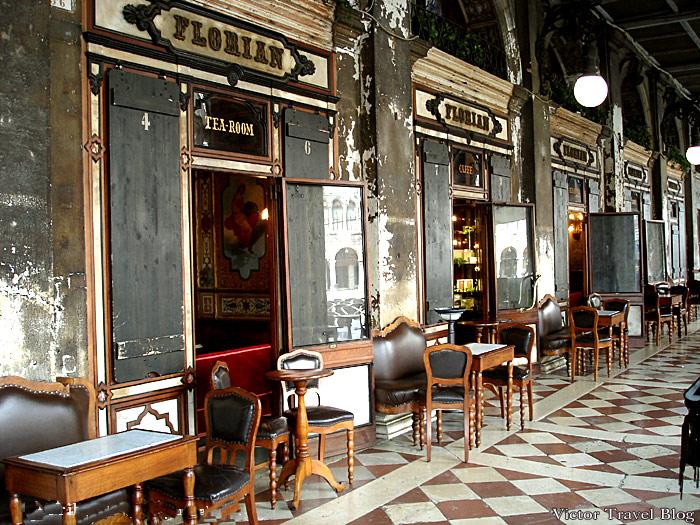 Venetian Cafe. San Marco. Venice, Italy.