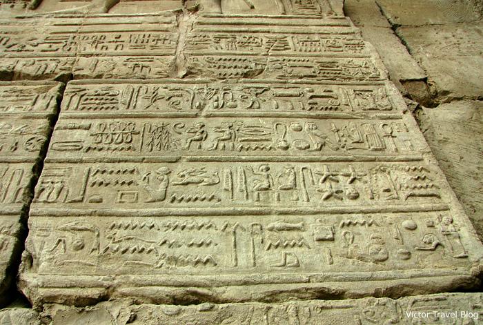 The ancient hieroglyphics, Luxor Temple