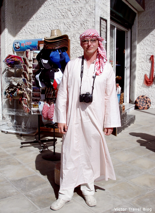 Jordanian national clothing