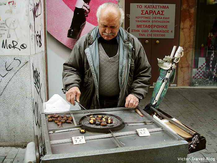The roasted chestnuts in Athens, Greece