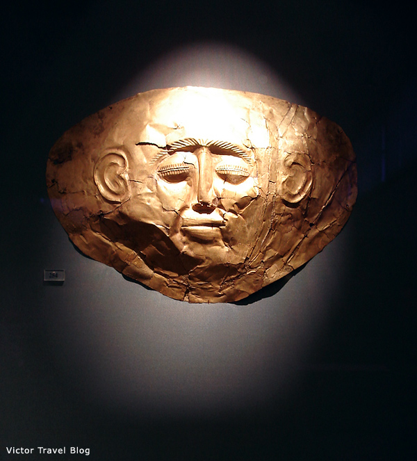 The Mask of Agamemnon, the King of Mycenae.