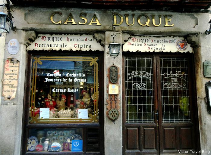 Casa DUQUE restaurant. Segovia, Spain.