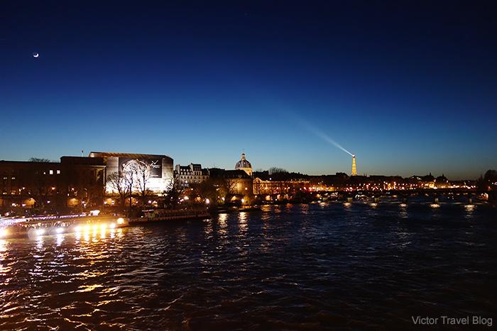 Paris at night. France.