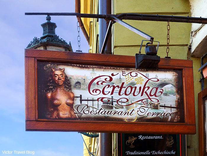 Certovka restaurant. Prague.