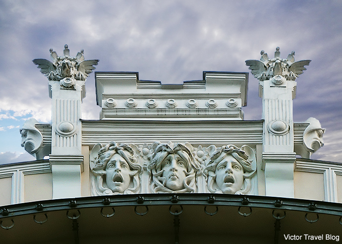 Art Deco Architecture Style. Albert Street, 4, Riga, Latvia.