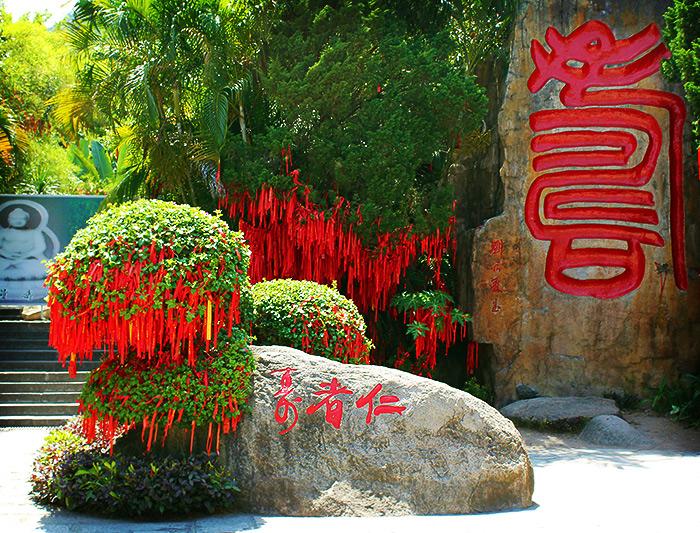 Nanshan Buddhism Culture Park. Hainan Island, China.
