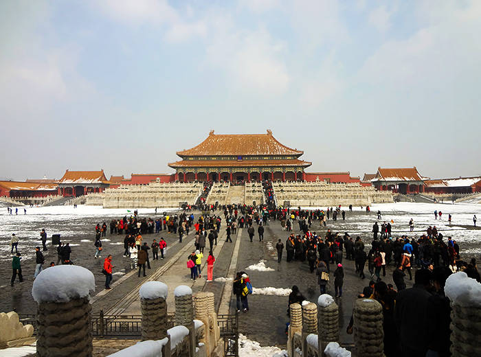Forbidden City. Beijing, China.