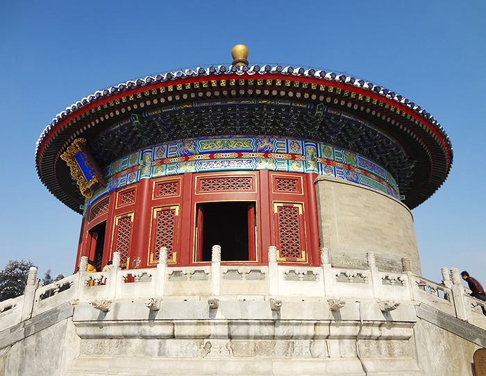 The Temple of Heaven Park. Beijing, China.