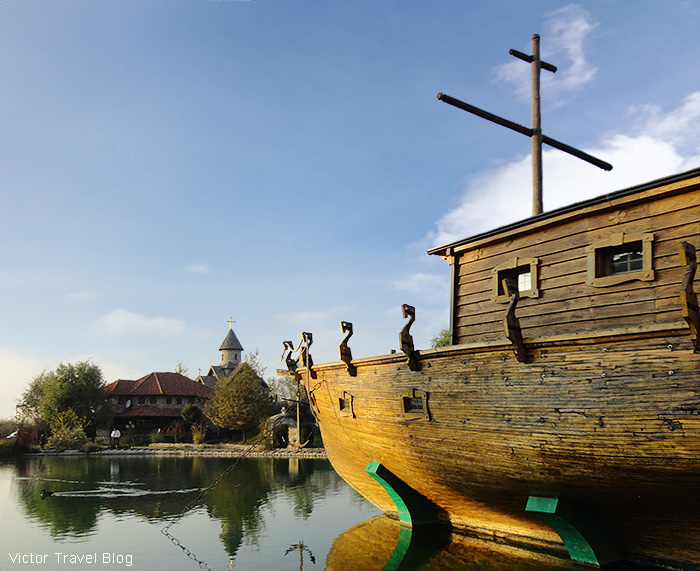 Noah's Ark. The traditional village of Stanisici, Bosnia.