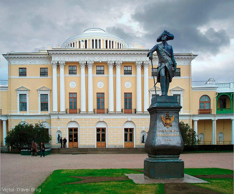 The Pavlovsk Palace today.