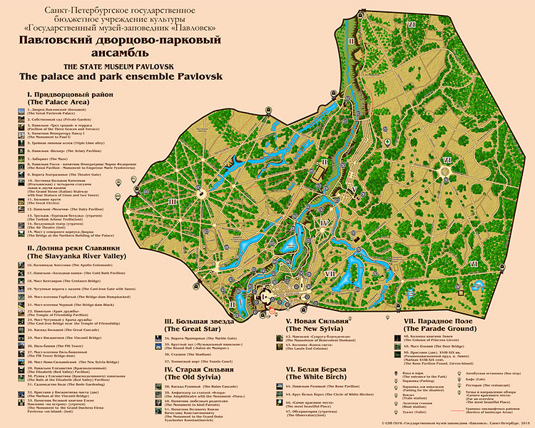 The map of the Pavlovsk Park, Pavlovsk, Russia.