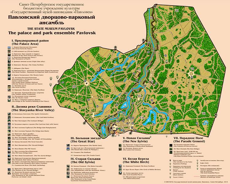 The map of the Pavlovsk Park, Pavlovsk, Russia.